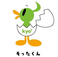 そったくん(透明).png