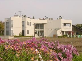 附属環境教育実践センター