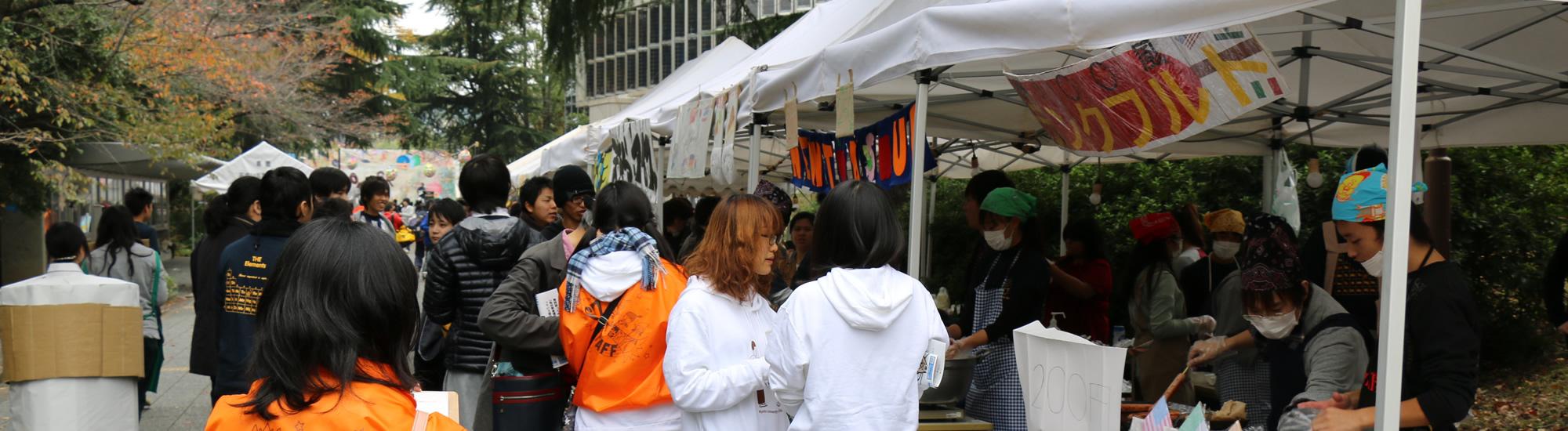 京都教育大学 11月