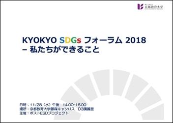 201812114_R.jpg