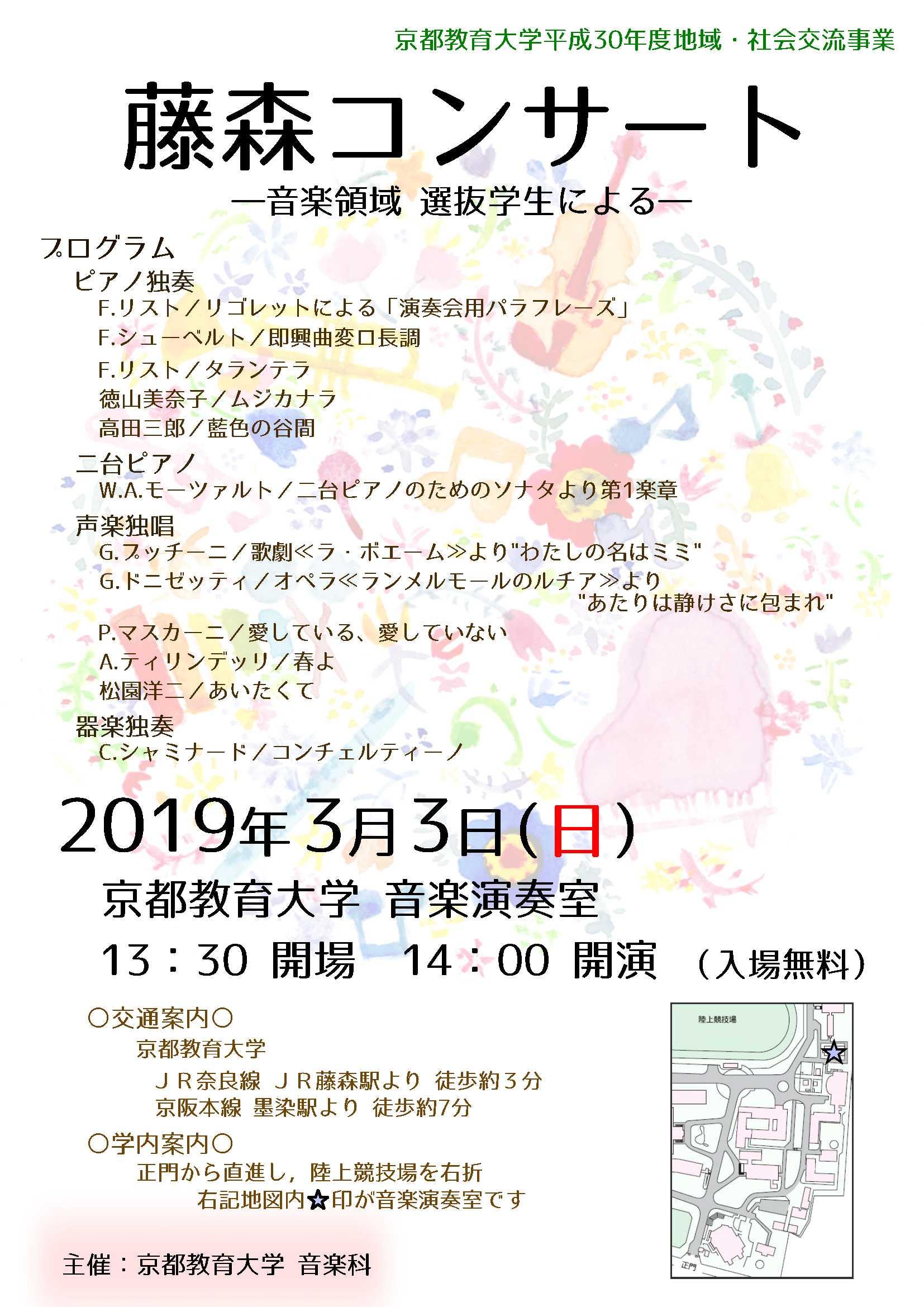 20190303fc.jpg