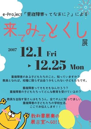 201712061_R.jpg