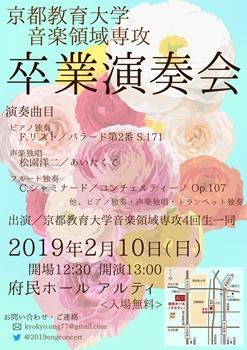 201901181_R.jpg