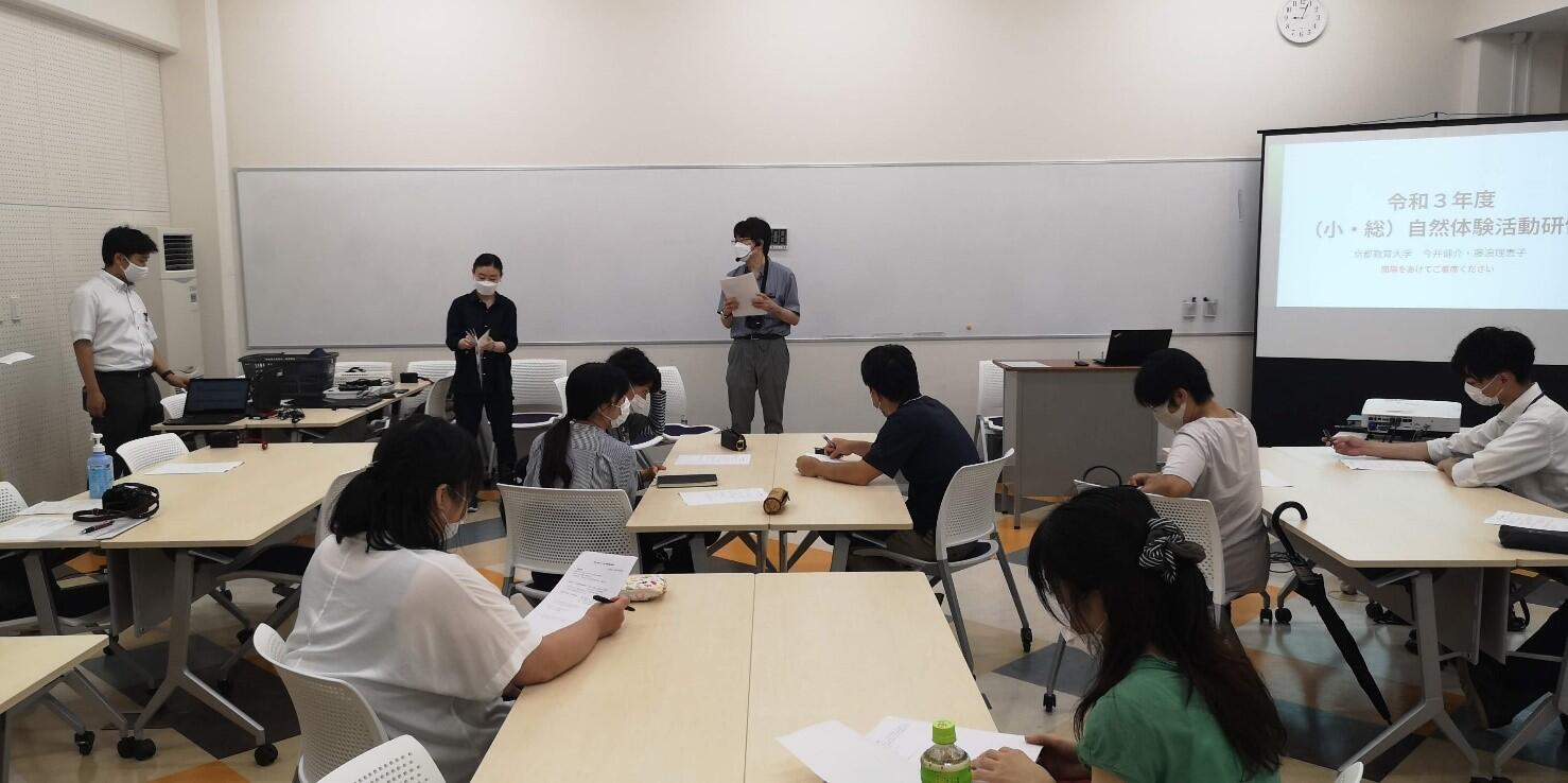 kensyu_20210806.jpg