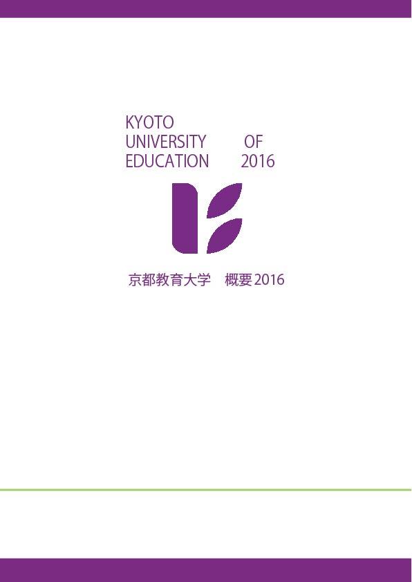2016hyoshi.jpg