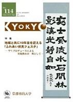 114_hyoshi_s.jpg