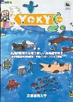 116_hyoshi_s.jpg