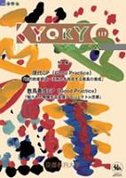 117_hyoshi_s.jpg
