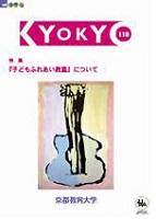 118_hyoshi_s.jpg