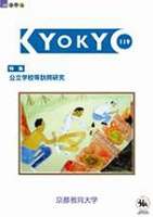 119_hyoshi_s.jpg