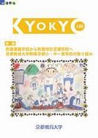 120_hyoshi_s.jpg