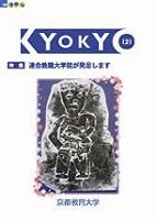 121_hyoshi_s.jpg