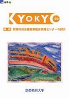 122_hyoshi_s.jpg