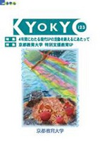 123_hyoshi_s.jpg