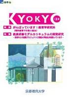 124_hyoshi_s.jpg