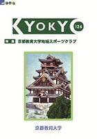 126_hyoshi_s.jpg
