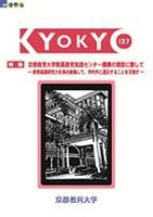 127_hyoshi_s.jpg