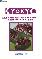 128_hyoshi_s.jpg