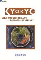 129_hyoshi_s.jpg