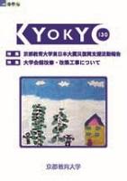 130_hyoshi_s.jpg