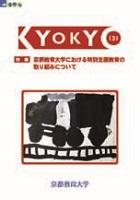 131_hyoshi_s.jpg