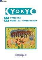 132_hyoshi_s.jpg