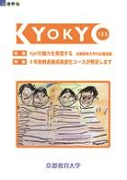 133_hyoshi_s.jpg