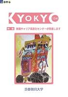 134_hyoshi_s.jpg