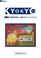 135_hyoshi_s.jpg