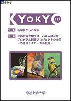 136_hyoshi_s.jpg