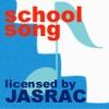 jasrac-school.jpg