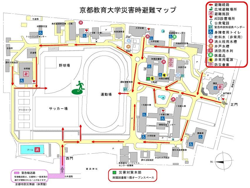 escapemap-p.jpg