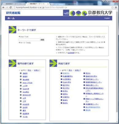 tiikikouken_db_fig6.JPG