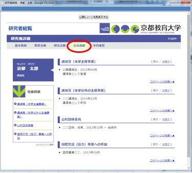 tiikikouken_db_fig7.JPG
