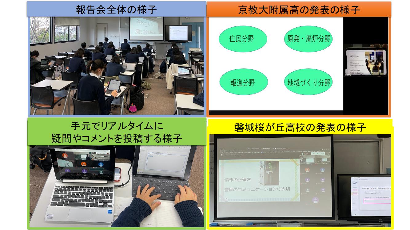 web10_huzoku_koukouR2_1.png