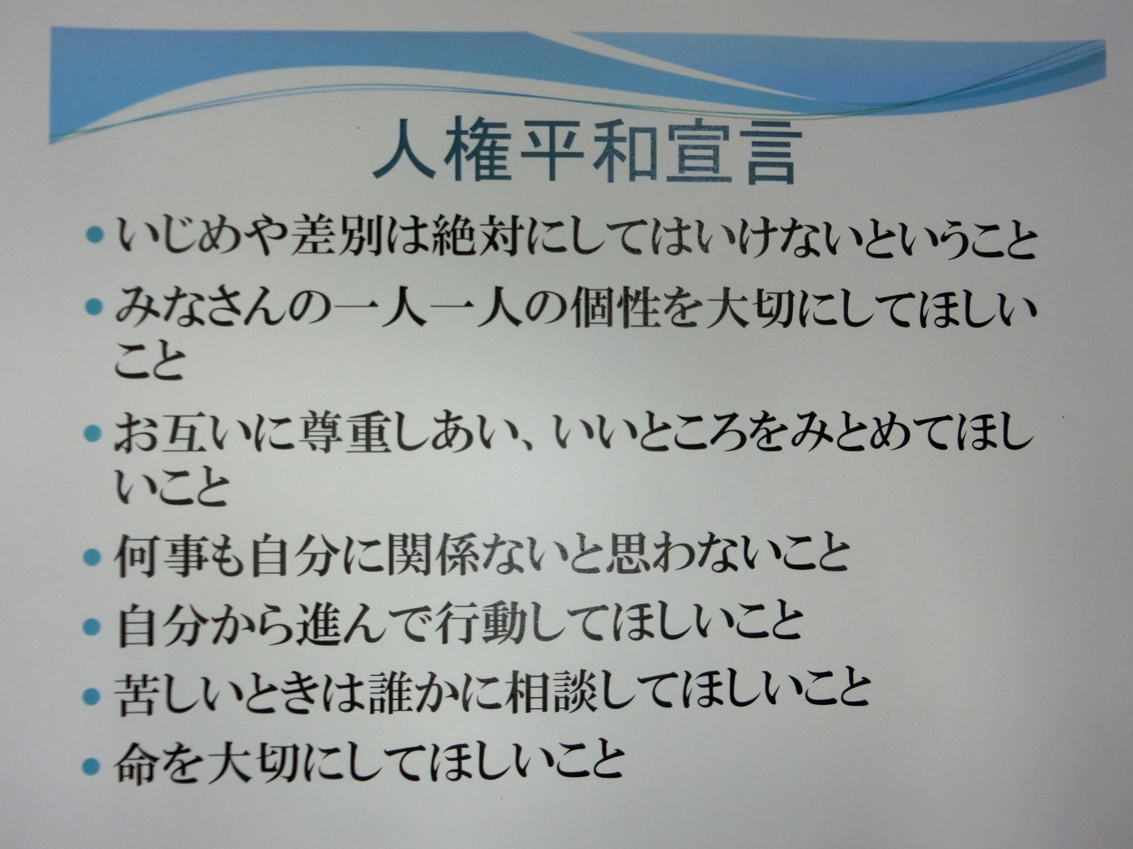 web10_huzoku_momotyuR2_6.JPG