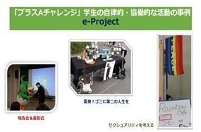 web4tokushu3_R.jpg