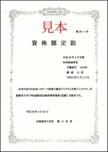 web6_tokushuu1_R.jpg