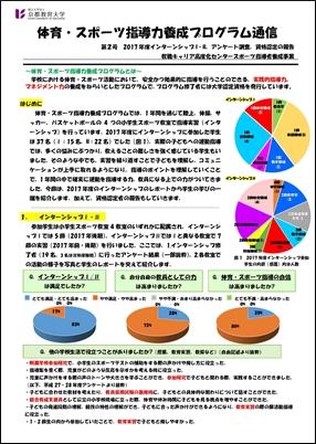 web6_tokushuu5_R.jpg