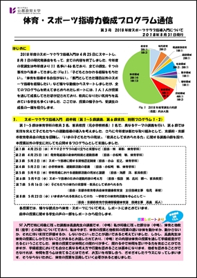 web6_tokushuu6_R.jpg